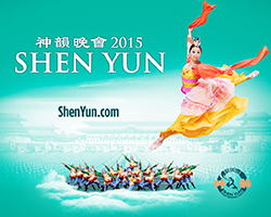 tn_shenyun_AT15615.jpg